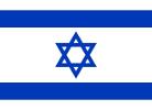 Przysłowie żydowskie / hebrajskie