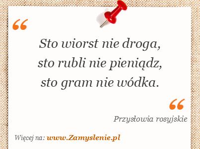 Obraz / mem do cytatu: Sto wiorst nie droga, sto rubli nie pieniądz, sto gram nie wódka.