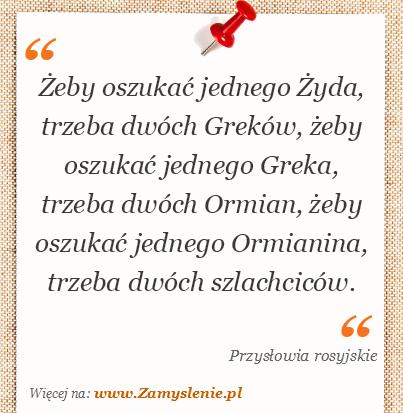 Obraz / mem do cytatu: Żeby oszukać jednego Żyda, trzeba dwóch Greków, żeby oszukać jednego Greka, trzeba dwóch Ormian, żeby oszukać jednego Ormianina, trzeba dwóch szlachciców.